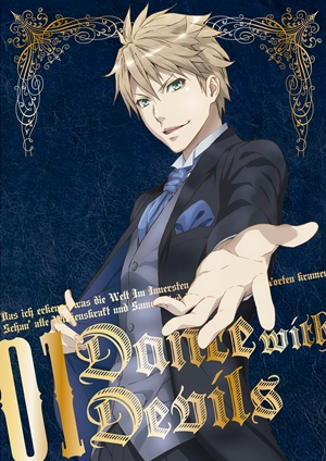 Dance with Devils DVD 1 *初回生産限定盤
