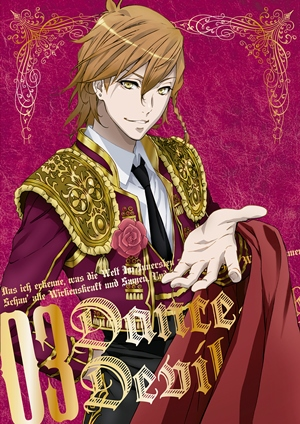 Dance with Devils DVD 3 *初回生産限定盤
