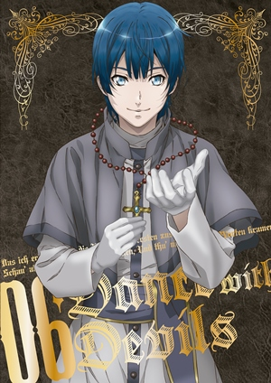 Dance with Devils DVD 6 *初回生産限定盤
