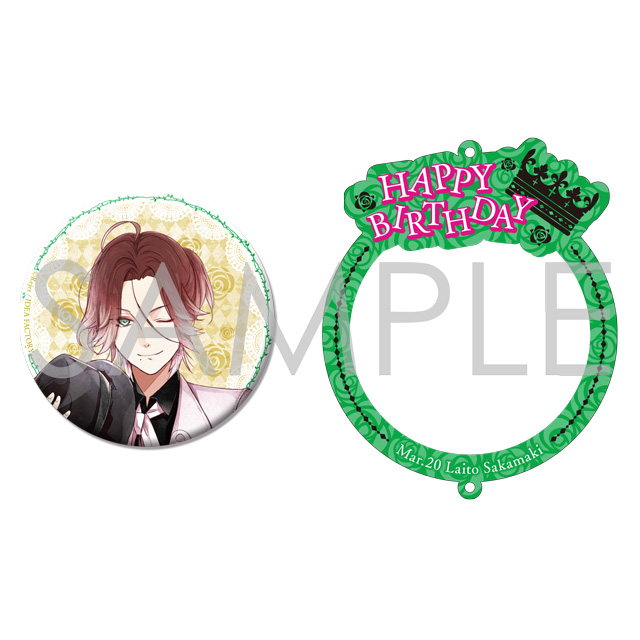【SKiT Dolce限定&数量限定】DIABOLIK LOVERS Premiumバースデー缶バッジチャームホルダーセット ライト