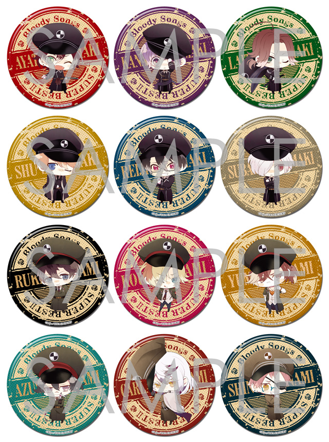 【50%OFF_SUMMER_SALE_2017】DIABOLIK LOVERS ビッグ缶バッジ 2015 Vol.6