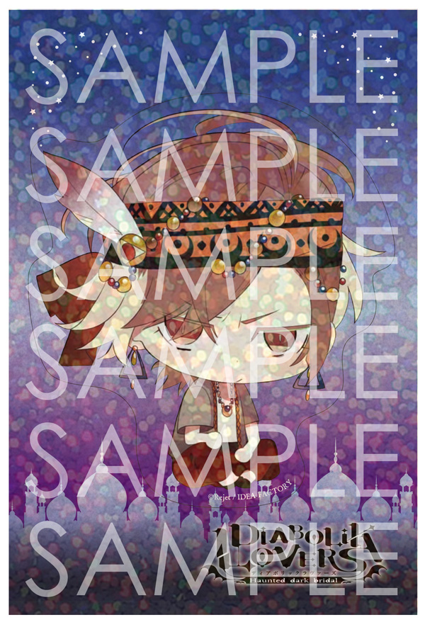 DIABOLIK LOVERS Limited Shop  クリアステッカー ユーマ
