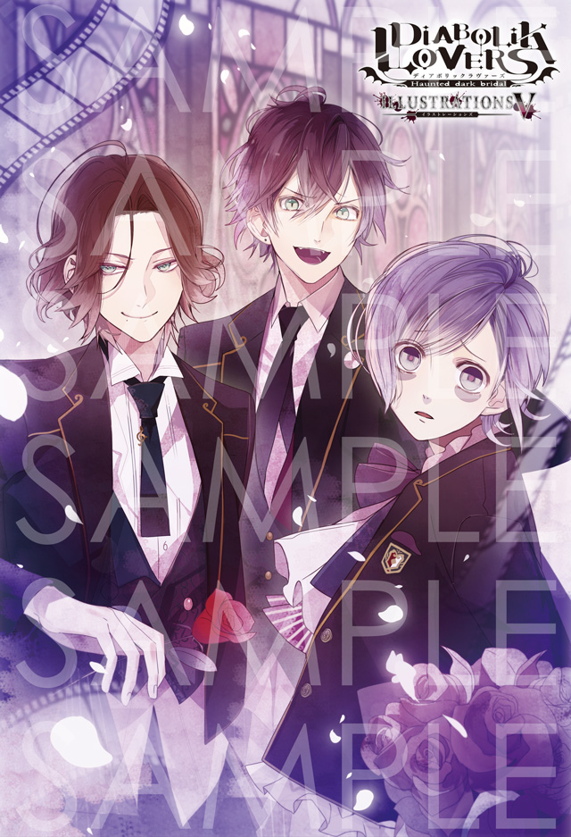 DIABOLIK LOVERS ILLUSTRATIONS V