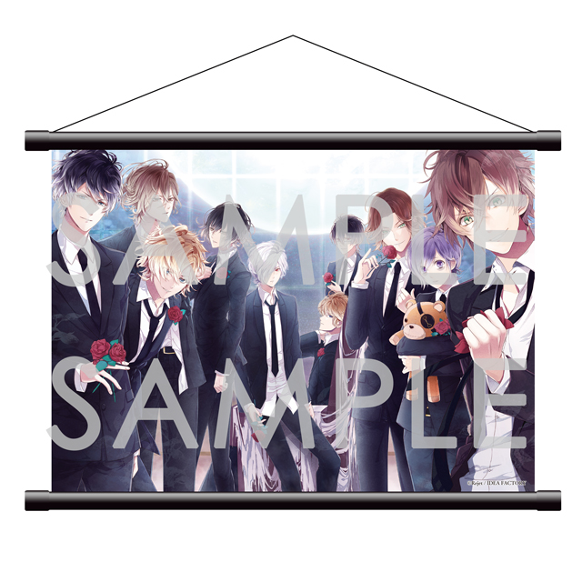 DIABOLIK LOVERS where is Love? タペストリー