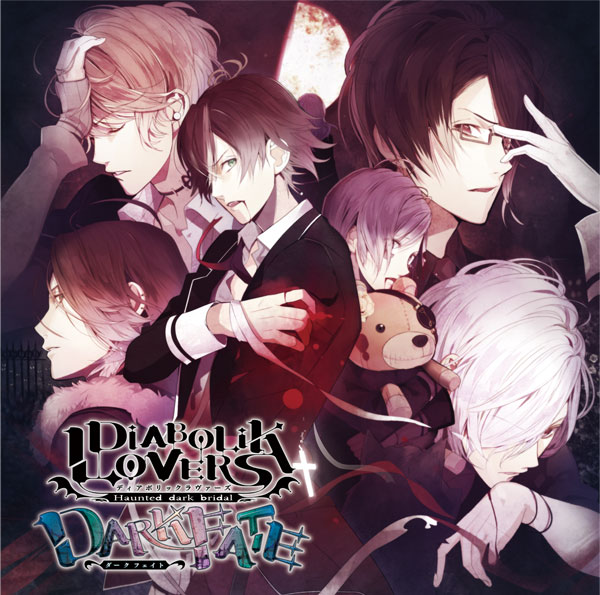 【50%OFF_SUMMER_SALE_2017】DIABOLIK LOVERS DARK FATE Vol.2 上弦の章