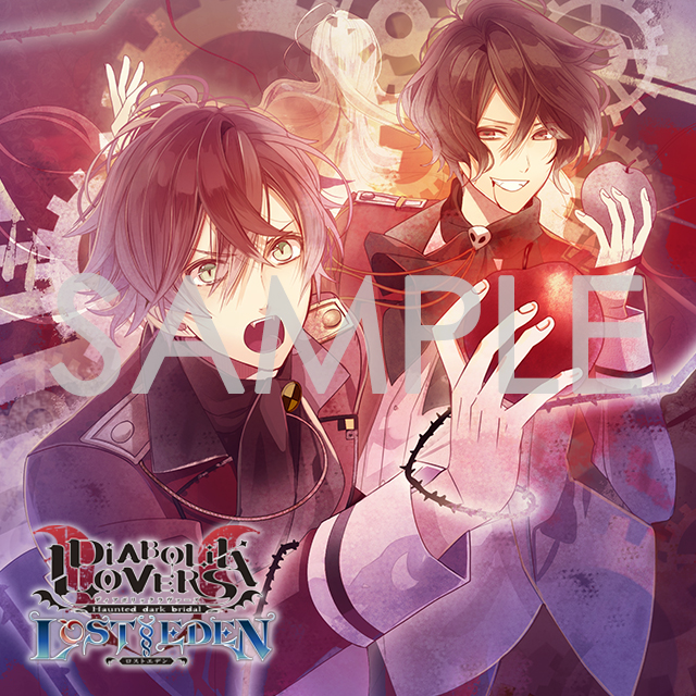 【30%OFF_WINTER_SALE_2017】DIABOLIK LOVERS LOST EDEN「常夜KNOW UNDER SKIN」