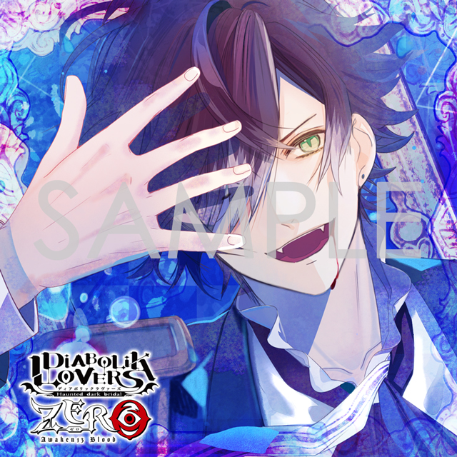 DIABOLIK LOVERS ZERO Floor.1 逆巻アヤト CV.緑川 光