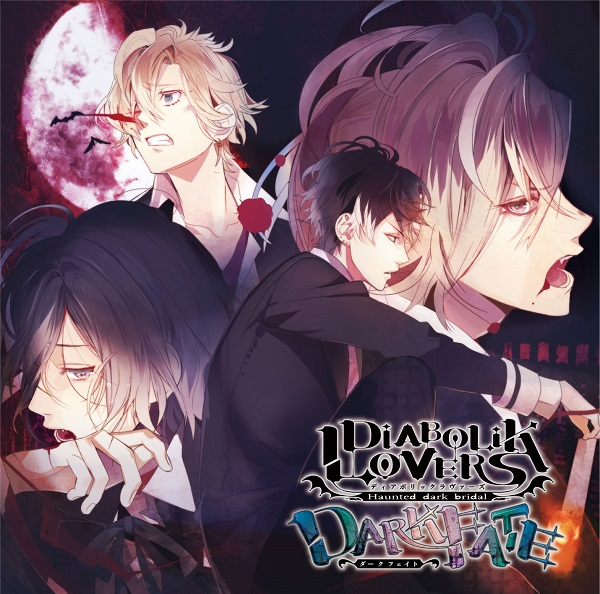【50%OFF_SUMMER_SALE_2017】DIABOLIK LOVERS DARK FATE Vol.3 下弦の章