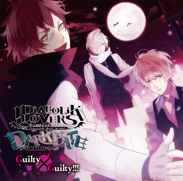DIABOLIK LOVERS DARK FATE 「Guilty×Guilty!!!」
