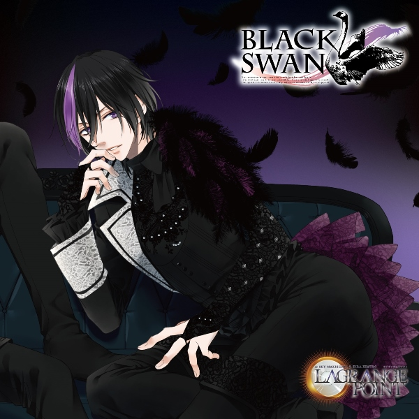 LAGRANGE POINT「BLACK SWAN」(シャイver)