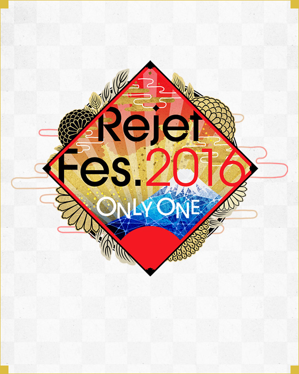 「Rejet Fes.2016 -ONLY ONE-」DVD