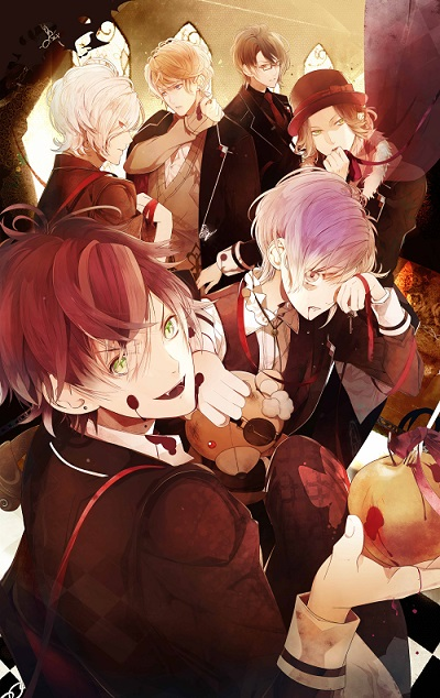 [PSP]DIABOLIK LOVERS MORE,BLOOD ツインパック ※SKiT特典付