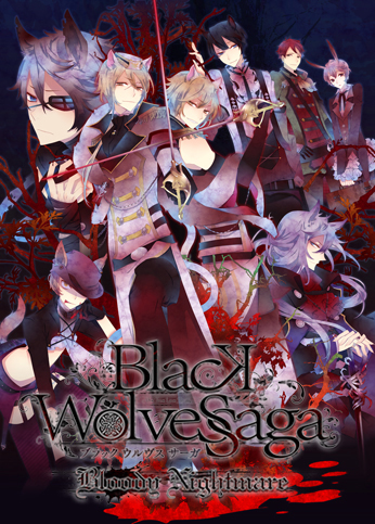 [Win]BLACK WOLVES SAGA -Bloody Nightmare-