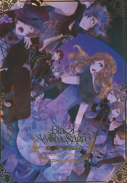 c82 black wolves saga 夏コミ本 premier numero 乙女向け通販