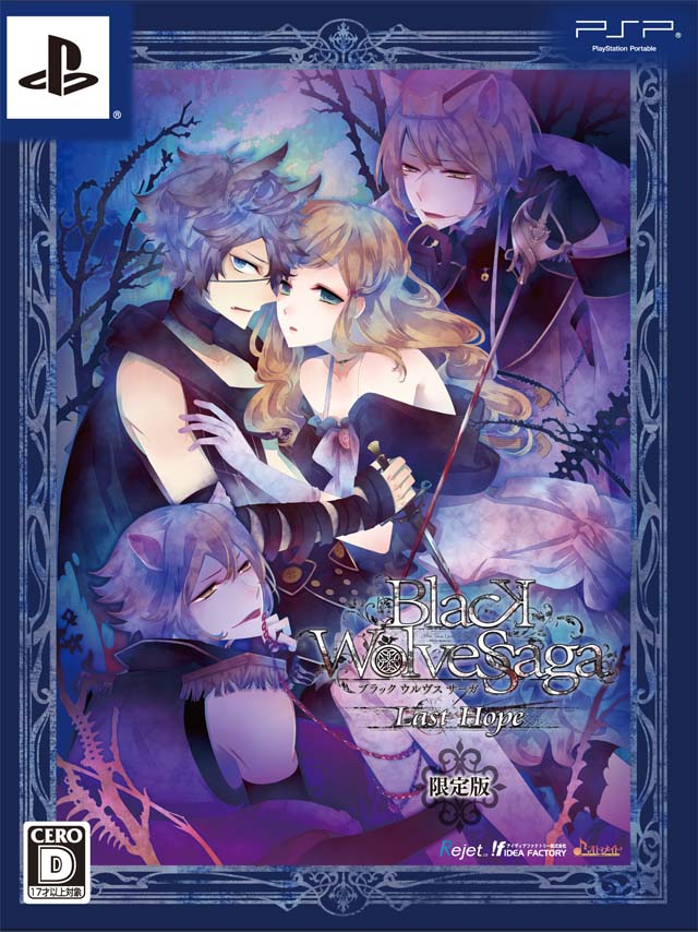 psp black wolves saga last hope 限定版 乙女向け通販サイト skit