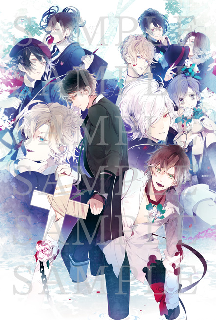 [PSP]DIABOLIK LOVERS MORE,BLOOD 限定版 ※SKiT特典付